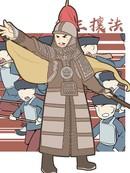 刘铭传漫画大赛大陆赛区故事类作品4