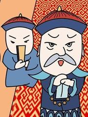 刘铭传漫画大年夜赛大年夜陆赛区故事类作品12