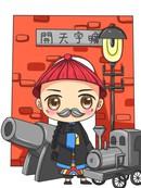 刘铭传漫画大年夜赛台湾赛区笼统类作品7