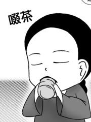 刘铭传漫画大赛台湾赛区故事类作品1