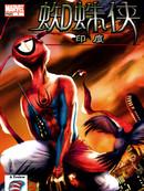 蜘蛛侠:印度
