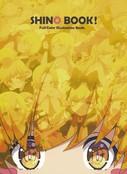SHINO BOOK!(c94)