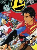 超级英雄军团v8