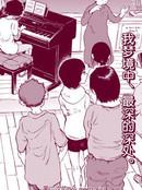 全果钢琴之梦