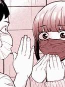 口咲同学想摘下口罩